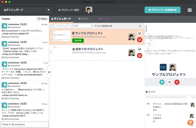 Screen Shot 2015-11-23 at 20.33.20